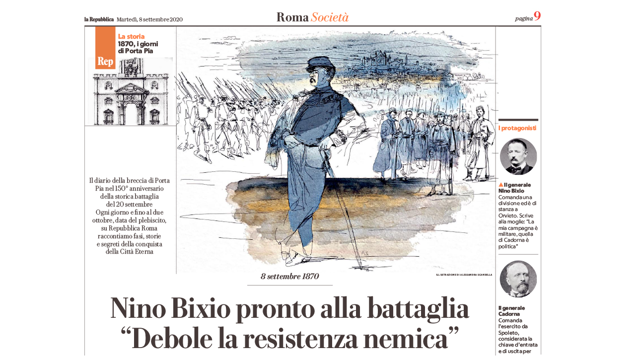 Watercolor ink illustration for @Repubblica, history, Alessandra Scandella