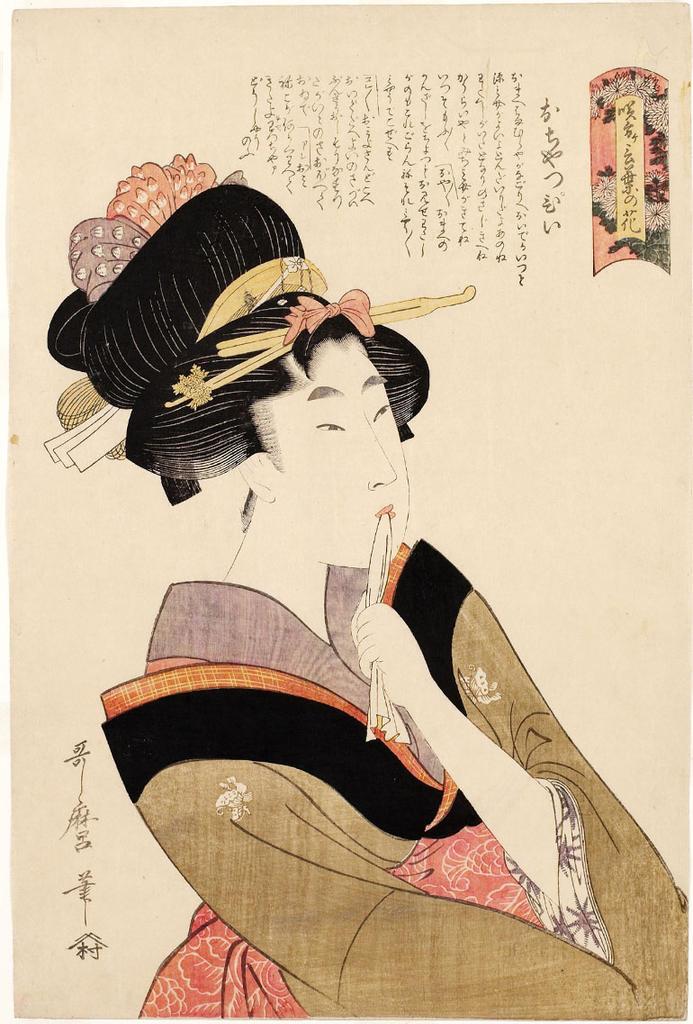 apre-il-22-settembre-a-milano-a-palazzo-reale-la-grande-mostra-hokusai-hiroshige-utamaro_articleimage